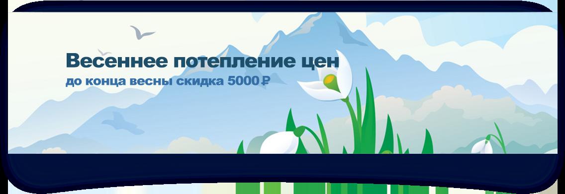 Оформление медицинской книжки Москва Северное Чертаново цена